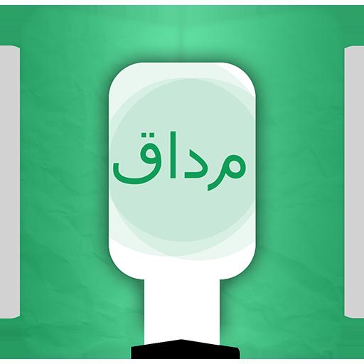 App Insights: Arabic Keyboard   Apptopia