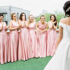 Wedding photographer Yuliya Zinoveva (juliz). Photo of 10.04.2018