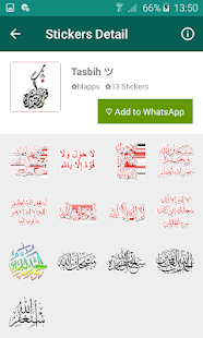 Islamic Stickers App for PC-Windows 7,8,10 and Mac apk screenshot 1