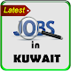 Download Jobs in Kuwait For PC Windows and Mac