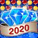 宝石と宝石 - マッチ3ジャングルパズルゲーム - Androidアプリ