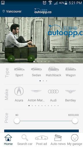 玩免費遊戲APP|下載autoapp.ca app不用錢|硬是要APP