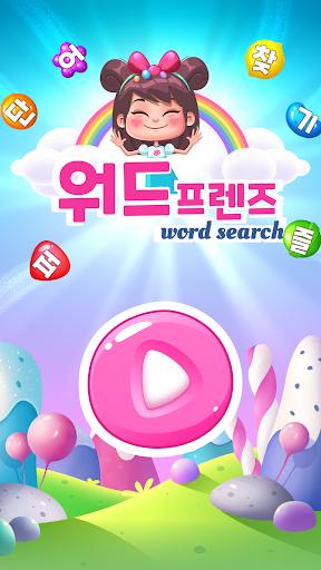 워드프렌즈 - 단어찾기 재미있는 단어게임 screenshot 1