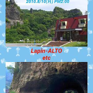 アルトラパン HE33S MODE  2019年のカスタム事例画像 サイクロンさんの2020年08月09日20:53の投稿