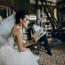 Wedding photographer Tinna Tikhonenko (tinna). Photo of 01.08.2016