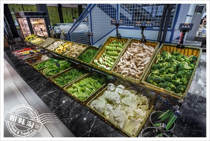 饗麻饗辣新鮮蔬菜吧
