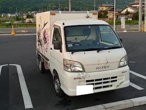 ハイゼットトラック  平成19年式S210P後期型保冷車のカスタム事例画像 加賀岬さんの2019年05月25日20:00の投稿