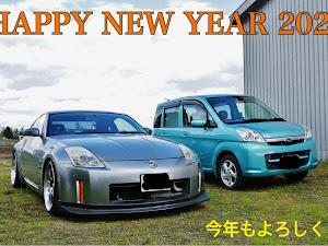 フェアレディZ Z33 バージョンS のカスタム事例画像 サーディン(iwashi)さんの2021年01月07日23:58の投稿