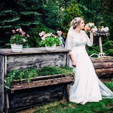 Wedding photographer Maksim Mocak (MaxMotsak). Photo of 11.06.2018