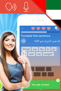 Learn Arabic. Speak Arabic- screenshot thumbnail