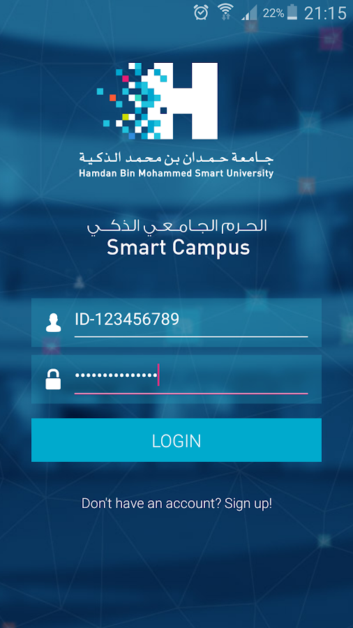 Smart Campus HBMSU- screenshot