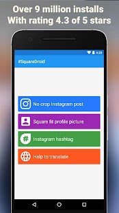 #SquareDroid: Full Size Photo for Instagram and DP Screenshot