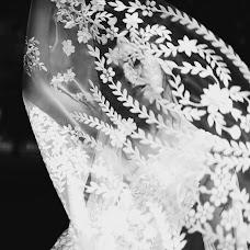 Wedding photographer Andrey Radaev (RadaevPhoto). Photo of 31.08.2018