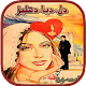 Dil Diya Dehliz for PC-Windows 7,8,10 and Mac