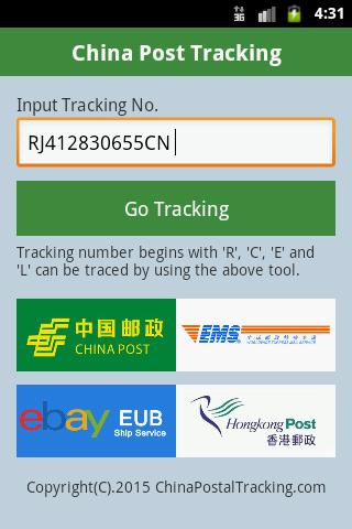 China Post Tracking 1.1 screenshots 1
