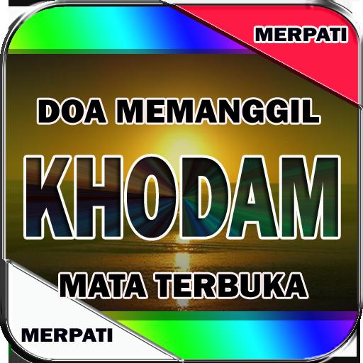 Amalan Doa Memanggil Khodam, 5.1.11 screenshots 1