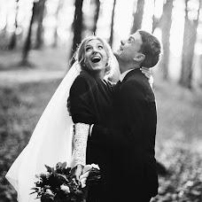 Wedding photographer Marta Syrko (MS31). Photo of 28.11.2016