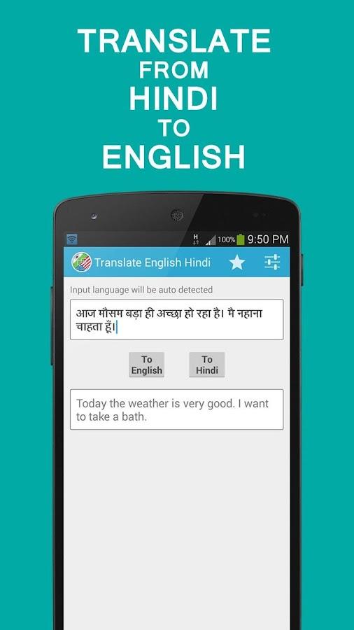How to write dhanyavad in hindi