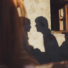 Wedding photographer Tanya Kolosko (tannja). Photo of 09.02.2016