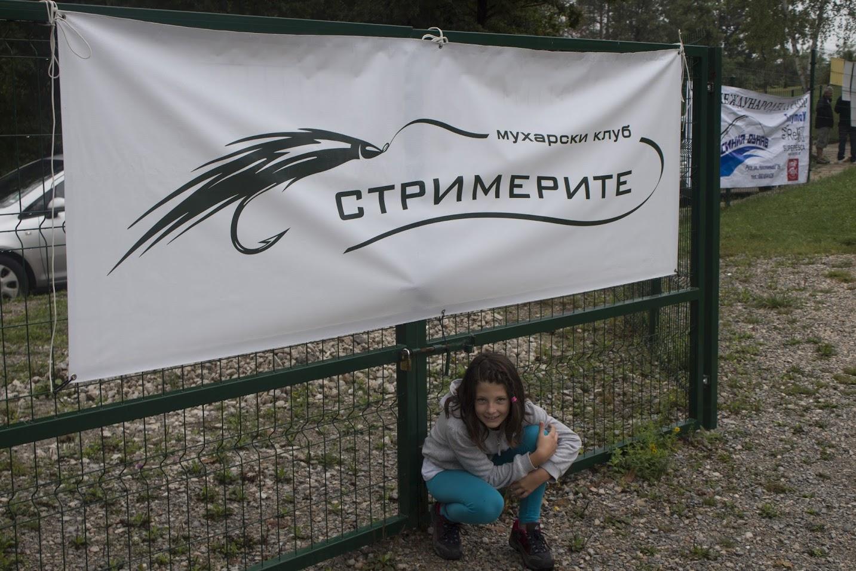 Мухарски Клуб 'Стримерите' - Русе