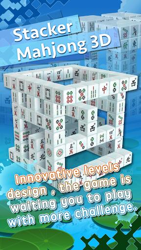 Stacker Mahjong 3D screenshot 1