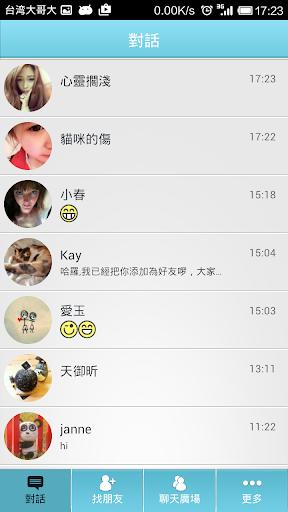 玩社交App|在e起免費|APP試玩