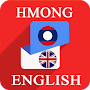 Hmong  English Translator APK icon