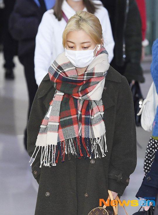 jihyo airport sasaeng