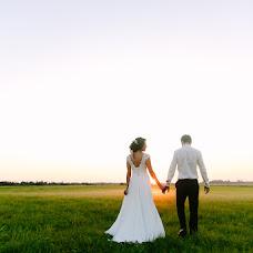 Wedding photographer Ekaterina Matveenko (MatveenkoE). Photo of 09.08.2016