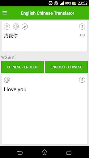 Screenshot for English Chinese Translator in Hong Kong Play Store