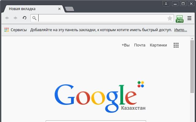 Баланс интернета Uplink.kz