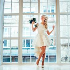 Bryllupsfotograf Konstantin Macvay (matsvay). Bilde av 25.11.2017