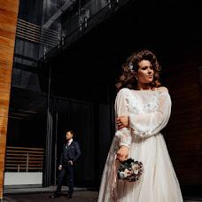 Fotografo di matrimoni Viktoriya Kuprina (kuprinaphoto). Foto del 22.04.2019