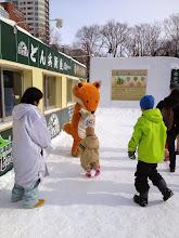 Photo: Hooray people in animal suits!