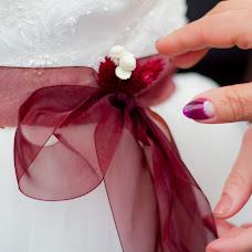 Wedding photographer Alex Iancu (moonvibes). Photo of 26.06.2015
