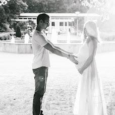 Wedding photographer Aleksandra Epifanova (SallyPhoto). Photo of 03.04.2017