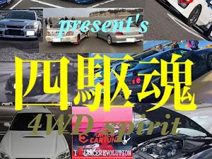 86  のカスタム事例画像 ピョンピョン丸88(UN'KO.Racing)さんの2019年04月28日20:53の投稿