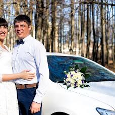 Wedding photographer Zhanna Rudenko (zhannarudenko). Photo of 01.05.2018