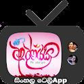 Sinhala Teledrama Me Adarayai icon