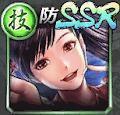 澤村遥(プリンセスの覚醒)