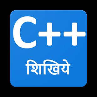 C++ हिंदी में शिखिये - náhled