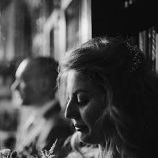 Wedding photographer Alena Babushkina (bamphoto). Photo of 10.11.2018