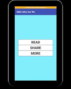 Main Ishq Aur Woh for PC-Windows 7,8,10 and Mac apk screenshot 17