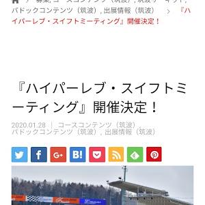 のカスタム事例画像 佐藤さん@瞳さんの旦那さんの2020年02月04日10:33の投稿