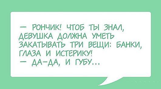 анекдоты из Одессы_10