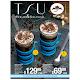 tsu hogar7 (app)
