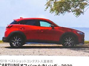 インプレッサ スポーツ GT2 1.6i-Lのカスタム事例画像 Ki-TAKさんの2020年01月29日20:58の投稿