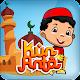 Download Kun Anta : Run & Jump Games Free For PC Windows and Mac