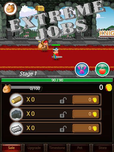 ExtremeJobs Knight's Assistant screenshot 6