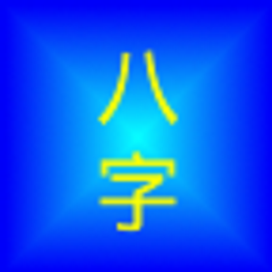 Free 1.26 by Delta Chao logo